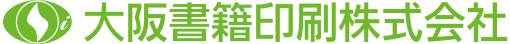 大阪書籍印刷株式会社